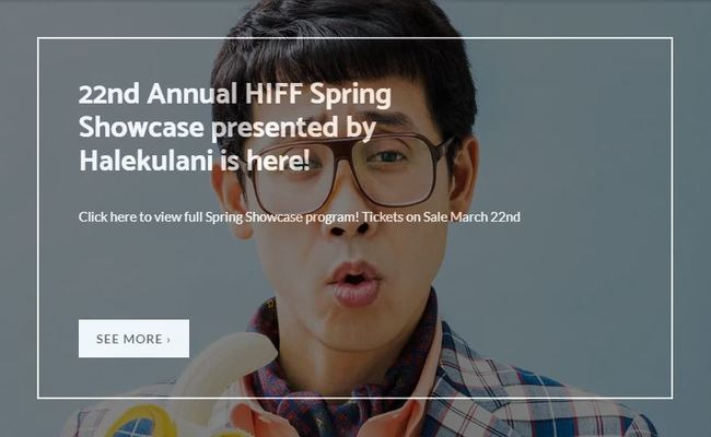 2019 HIFF Spring Showcase