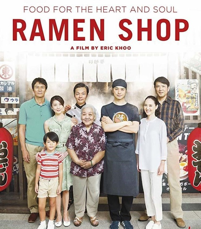 Courtyard Cinema in May: RAMEN SHOP